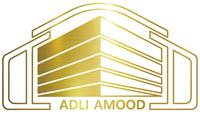 Adli Amood – آدلی امود – طراحی دکوراسیون داخلی