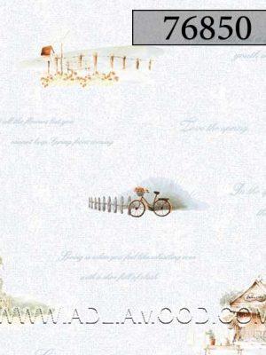 کاغذ دیواری هپی گرل